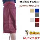 THE HOLY COUTURE[ザホリーカテュレ] ベルト...