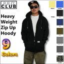 PRO CLUB (プロクラブ) ヘビーウェイト [あす楽]【S?2XL】3XL?7XLもございます PROCLUB 無地ジップアップフーディPro club スウェット パーカー メンズ 大きいサイズ パーカ LL 2L 3L 4L 5L 7L