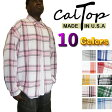 CalTop チェック柄 L/Sシャツ [カルトップ] チェックシャツ 【全10色】 キャルトップ シャツ カルトップ 長袖 チェックシャツ メキシカン チカーノ ギャング ローライダー メンズ 大きいサイズ シャツM L LL 2L 3L 4L 5L