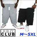 PRO CLUB (プロクラブ) ヘビーウェイト スエット カーゴ ショート パンツpro club【3XL〜5XL】M〜2XLもございますPROCLUB【全2色】スウェット メンズ 大きいサイズ スエットハーフパンツ LL 2L 3L 4L 5L 7L