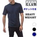 【104】ヘビーウェイトPRO CLUBポケット付き Tシャツ (プロクラブ)ヒップホップ衣装 ダンス 衣装【M〜XL】[M〜5XLまでございます]HEAVY WEIGHT(ヘビーウェイト) PROCLUB Pro club 無地/プレーン 半袖Tシャツ小さいサイズ大きいサイズ インナー M L LL 2L 3L