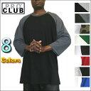 PRO CLUB (プロクラブ) 3/4 ラグラン ベースボールTシャツ【全8色】【S?2XL】[3XL?5XLもございます]メンズ 7分袖 PROCLUB(ポロクラブ) 無地 プレーン 7分袖 ベースボールシャツ小さいサイズ 大きいサイズインナー S M L LL 2L 3L 4L 5L