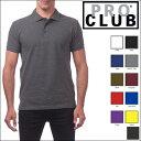 【121】PRO CLUB (プロクラブ) 【全11色】 [あす楽]PROCLUB PIQUE POLO SHIRT(ポロシャツ)大きいサイズメンズ メンズ無地ポロシャツ 無地ポロ プロクラブポロ M L LL 2L 3L 4L 5L