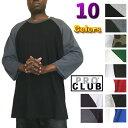 【#135】PRO CLUB (プロクラブ) 3/4 ラグラン ベースボールTシャツ ヒップホップ衣装 ダンス 衣装【3〜5XL】[S〜2XLもございます]メンズ 7分袖 PROCLUB(ポロクラブ) 無地/プレーン 7分袖 ベースボールシャツ大きいサイズ インナー3L 4L 5L