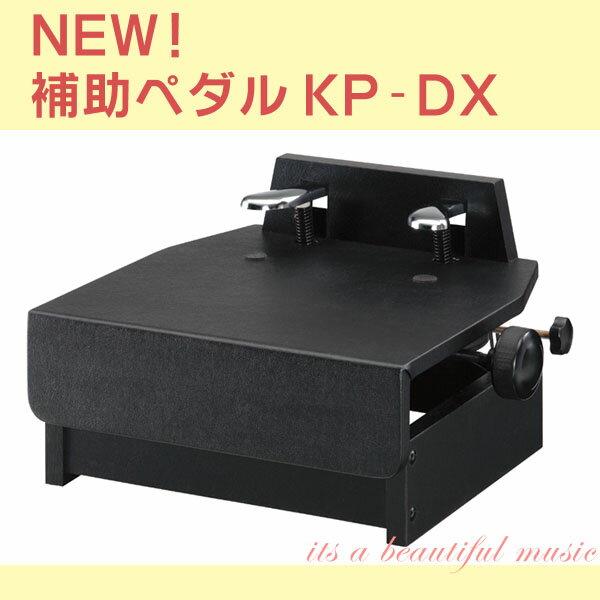 ピアノ・キーボード, その他 its KP-DXKPDX