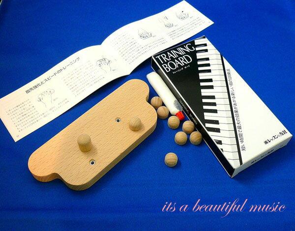 ピアノ・キーボード, その他 its