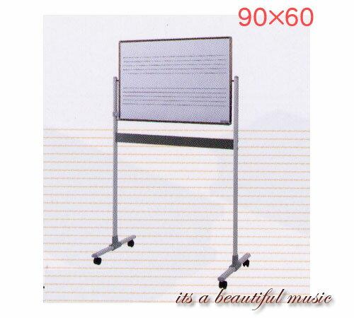 ピアノ・キーボード, その他 its new HM-3AW9060