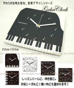 【its】やわらかな布貼りの掛時計「ファブリクロック」音楽デザインシリーズ登場!