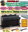 【its】NEW!耐震インシュレーターが併用できる特注オリジナル・ハイブリッド仕様!ピアノの安定設置に、防音に、床暖房対策に!2色から選べる甲南ビッグボード(特注/ハイブリッド断熱防音仕様)