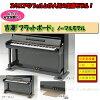 【its】スクエアフォルムが人気!ピアノの安定設置に!ペダルボード付も選べる吉澤・フラットボード(2色より)