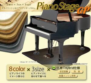 待望のグランドピアノ用デビュー!【its】NEW!かわいいグランドピアノ型!スタイリッシュな8種...