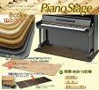 【its】NEW!スタイリッシュな8カラー×2サイズのピアノアンダーパネルPIANO STAGE・ピアノステージ(UP用)【防音+HyBrid仕様(耐震インシュ併用)】設置の楽な3ピース分割タイプも新登場!! (ビッグパネル/ピアノパネル/ビッグボード/防音マット)