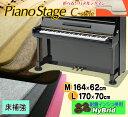 YAMAHA(ヤマハ) SC-MX49B (MX49専用ソフトケース/ブラック) SCMX49B