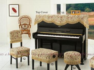 【its】アップライトピアノカバー(トップカバー)アルプスTG-45「ジャガード織の小花柄」【フリーサイズ】(アルプスG45シリーズ)