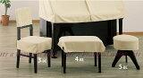 【its】ピアノ椅子カバー(ベンチ椅子用)アルプスUX-CS-BE「シンプルなニット無地」【幅60cm以上ぴったりサイズ】(アルプスUX-BEシリーズ)