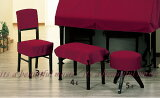 【its】ピアノ椅子カバー(ベンチ椅子用)アルプスUX-CS-E「シンプルなニット無地」【幅60cm未満ぴったりサイズ】(アルプスUX-Eシリーズ)