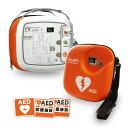 AED 自動体外式除細動器【10000オフクーポン4月台数限定】AED CU-SP1 CUメディカル社 【AED+キャリング...