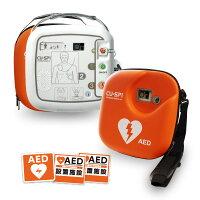 aed自動体外式除細動器AED本体一式AEDステッカーセット商品シーユーSP1