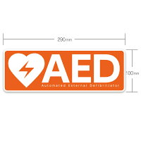 AEDステッカーシール1609設置施設