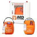 AED 自動体外式除細動器【10000オ