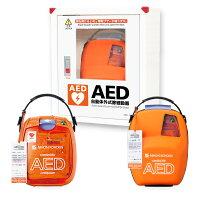 AED3100自動体外式除細動器
