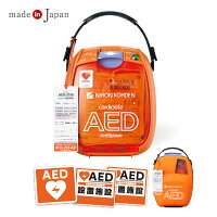 AED自動体外式除細動器日本光電AED-3100+【屋外ステッカー】2点セット価格と実績のAED専門店