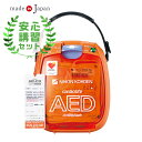 AED 自動体外式除細動器+AED講習会【安心講習セット】 AED-3100 日本光電 カルジオライフ AED-3100 【...