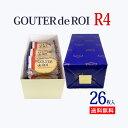 【送料無料】【R4】ハラダ ラスク グーテ・デ・ロワ/化粧中箱 お中元 プレゼント ギフ