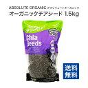 【送料無料】オーガニック チアシード 1.5kg ABSOL...