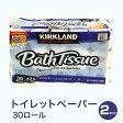 【2セット送料無料】カークランド トイレットペーパー バスティッシュ ダブル 30ロール×2セット
