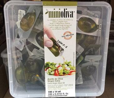【送料無料】【ALCALA minioliva】ミニオリーバ オリーブオイル エキストラ バージンオイル 個別包装 12.82g×100個入 サラダ/パスタ/パン/抗酸化作用/中性脂肪