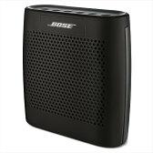 【送料無料】Bose ボーズ サウンドリンク カラー Bluetooth ブルートゥース スピーカー II ポータブル ワイヤレス NFC対応 IPX4 防滴