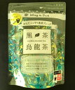 黒ウーロン茶 1.5g×100包 久順銘茶 台湾直輸入 黒烏龍茶 プー...