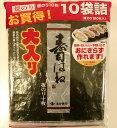 永井海苔 すしはね 10枚×10パック 寿司はね