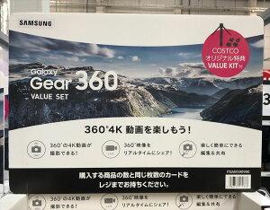 【送料無料】SAMSUNG サムソン GEAR 360 バリューセット 4K対応360°カメラ
