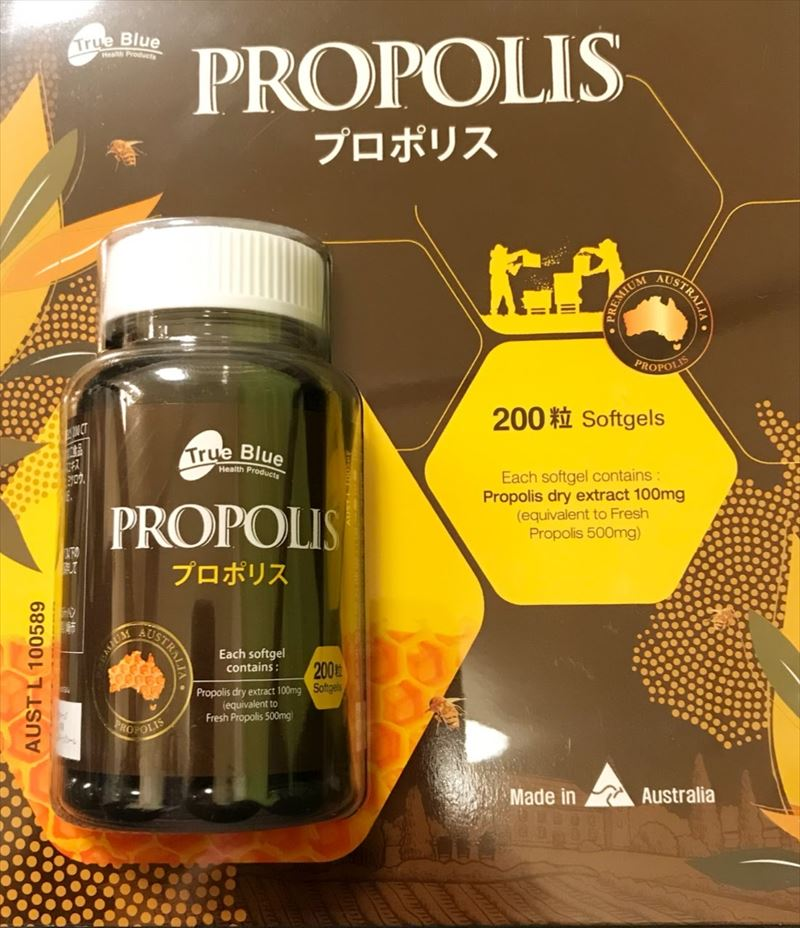 サプリメント, プロポリス  TRUE BLUE 200 propolis