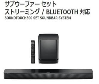 オーディオ, スピーカー Bose Bluetooth SOUND TOUCH300 SET SOUNDBAR SYSTEM