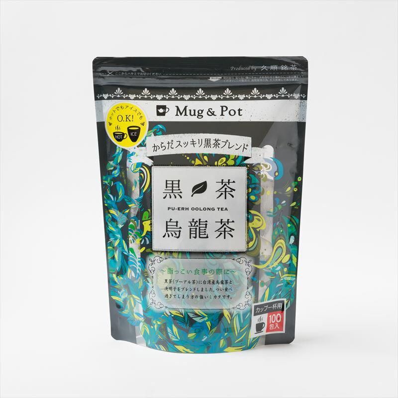 茶葉・ティーバッグ, 中国茶  1.5g100 150g