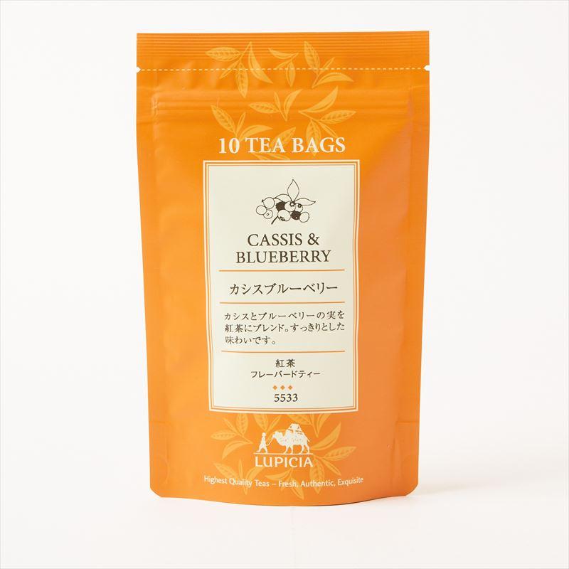 【お試しサイズ】【カシスブルーベリー】【ルピシア】【ティーバッグ】LUPICIA 10個入 インド ヴェトナム茶 緑茶 紅茶 フレーバードティー【ゆうパケット】【送料無料】の写真
