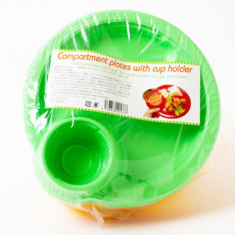 使い捨て食器, 使い捨て皿・器  24 38