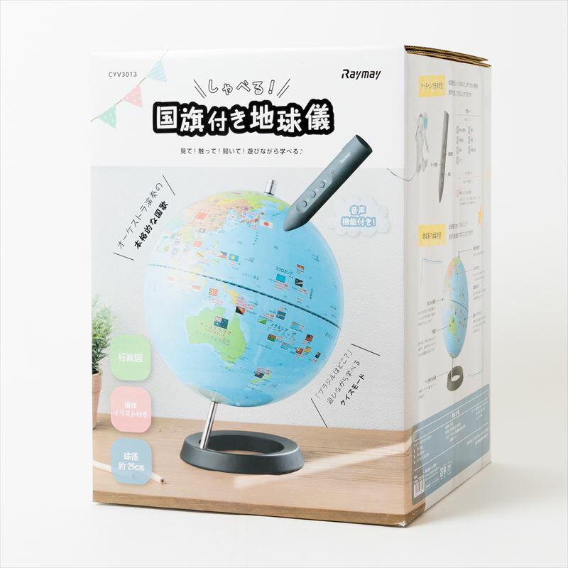 知育玩具・学習玩具, 地図・地球儀  25cm 100