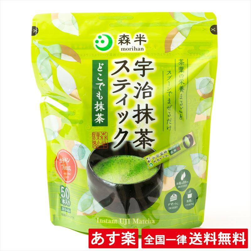 茶葉・ティーバッグ, 日本茶  1.8g 50 20207