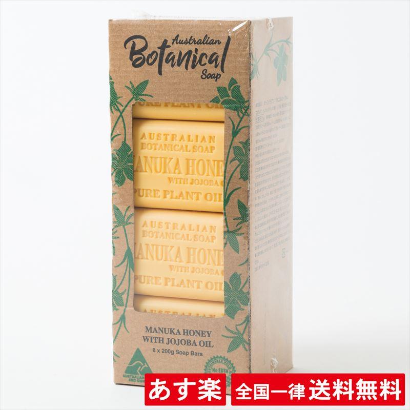 ボディケア, 石けん・ボディソープ  200g 8 Australian Botanical Soap