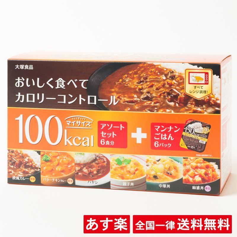 惣菜, その他  6 202010