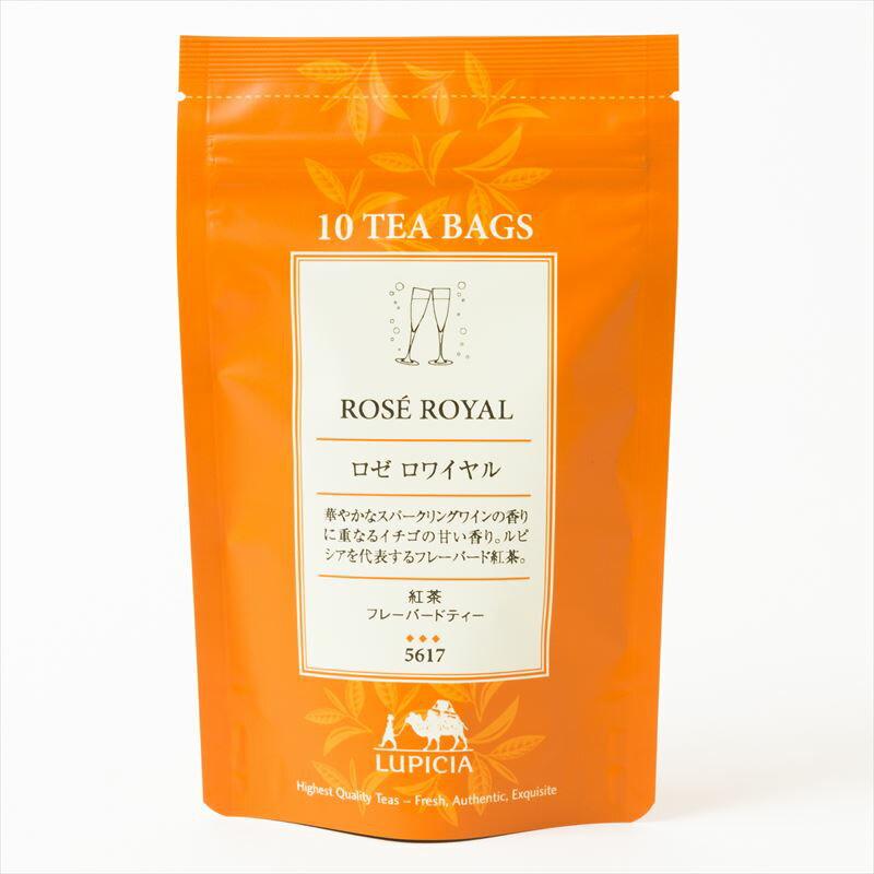 茶葉・ティーバッグ, 紅茶  LUPICIA 10 20222