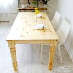 ファーマーズ・テーブル