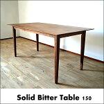 SOLIDBITTERデザイナーズテーブル150