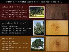 すのこベッドスノコベッドウォールナット国産無垢シングルベット天然木製ナチュラルシンプル北欧カントリーウォルナットチェリーオークから選べます。ヘッドレス木を選べる杉スノコベッド日本製