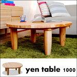 yenテーブル1000