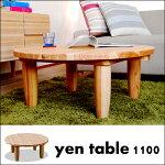 yenテーブル1100